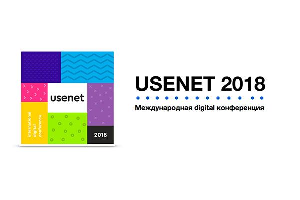 UzDaily com - Uzbekistan news: business, finance, markets, statistics